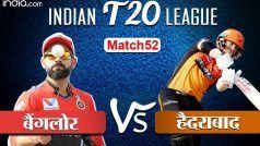 Live IPL Score 2020, RCB vs SRH: संदीप शर्मा, जेसन होल्डर की शानदार गेंदबाजी से बैंगलोर बना पाया महज 120 रन