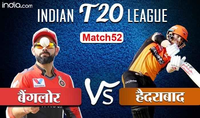 Highlights, RCB vs SRH: जेसन होल्डर ने छक्का लगाकर हैदराबाद को दिलाई जीत
