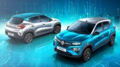 Renault Kwid Neotech Edition Price: Renault लाया Kwid का स्पेशल मॉडल, जानें कितना है दाम