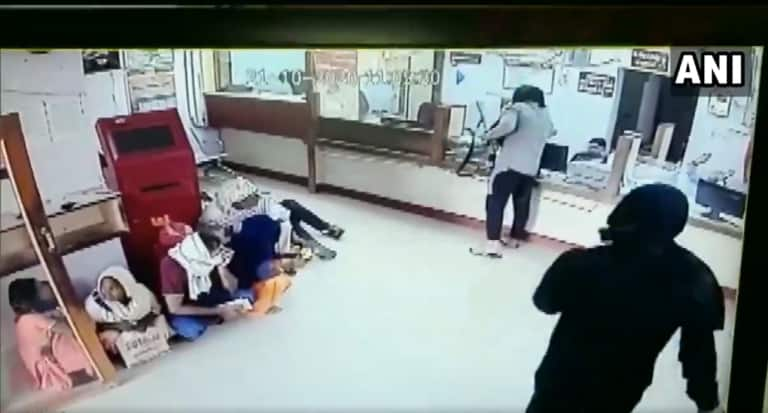 Masked Men Loot Over Rs 7 Lakh From PNB Branch in Haryana