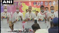 Bihar Election 2020: चिराग ने जारी  किया LJP का घोषणा पत्र, की अपील-हमें बस 20 दिन दीजिए