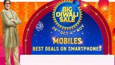 Flipkart Big Diwali Sale: फ्लिपकार्ट पर नई सेल, इन धांसू स्मार्टफोन्स पर सबसे ज्यादा छूट