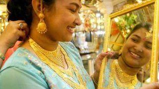 Gold Price Today 29 October 2020: त्योहारी सीजन में भी नहीं बढ़ रही सोने की मांग, खरीदारी से पहले जानें सर्राफा बाजार में आज का सोने का भाव