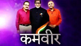 KBC 12 October 2 Karamveer Special Episode Highlights: Rajeev Khandelwal, Krishnavatar Sharma Takes Home Rs 12,50,000
