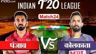 LIVE IPL Score KXIP vs KKR: लगातार 5वीं हार को टालने उतरेगी पंजाब टीम, 3 बजे होगा टॉस