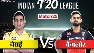 CSK vs RCB Dream11 Team Prediction IPL 2020: विराट कोहली के खिलाफ MS Dhoni का पलड़ा है भारी, जानें क्या हो सकती है आपकी ड्रीम11