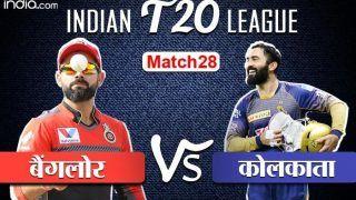 IPL 2020 RCB vs KKR Live Streaming:  जानें, आज कब और कहां होगी विराट कोहली औ दिनेश कार्तिक की भिड़ंत
