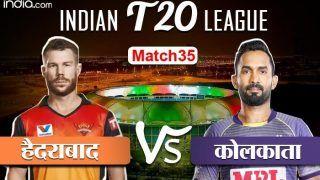 LIVE IPL Score SRH vs KKR: हैदरबाद ने टॉस जीतकर चुनी गेंदबाजी