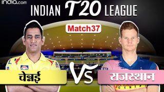 IPL 2020 CSK vs RR : 'करो या मरो' मैच में आज चेन्नई-राजस्थान में होगी टक्कर, ये खिलाड़ी कर सकते हैं कमाल