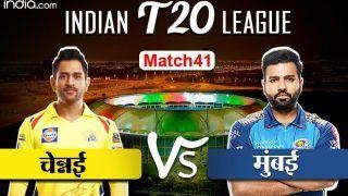 HIGHLIGHTS CSK vs MI: मुंबई ने चेन्नई सुपरकिंग्स को 10 विकेट से रौंदा