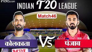 LIVE IPL SCORE, KKR vs KXIP: आज कोलकाता पर जीत के साथ टॉप-4 में प्रवेश कर सकता है पंजाब, , 7 बजे होगा टॉस