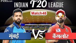 IPL LIVE SCORE 2020, MI vs RCB: आज मिलेगी प्लेऑफ में पहुंचने वाली पहली टीम, शाम 7 बजे होगा टॉस