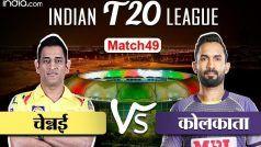 CSK vs KKR IPL LIVE 2020 Score: केकेआर के 10 ओवर में 2 विकेट पर 70 रन