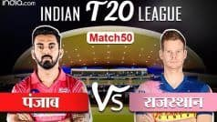 Live IPL 2020 Score KXIP vs RR: पंजाब के 5 ओवर में 1 विकेट पर 39 रन