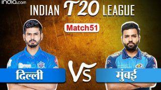 Live IPL 2020 Score Delhi vs Mumbai: मुंबई इंडियंस ने दिल्ली कैपिटल्स के खिलाफ टॉस जीतकर चुनी गेंदबाजी