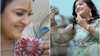 Punjab IAS Officer Rakhee Gupta Releases Devotional Song on Lord Krishna, Video Goes Viral | Watch