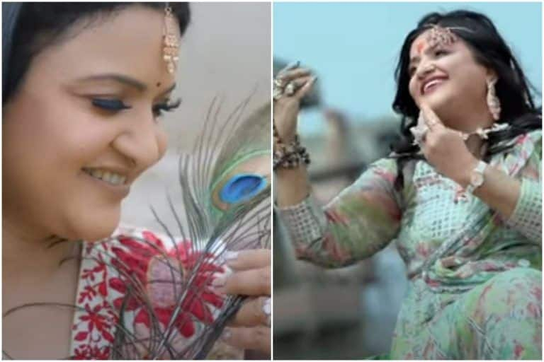 Punjab IAS Officer Rakhee Gupta Releases Devotional Song on Lord Krishna, Video Goes Viral | Watch