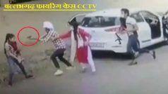 निकिता हत्याकांड: कंगना रनौत के तीखे बोल- लव जिहाद ने ली एक और जान!  तौसीफ का एनकाउंटर करो!
