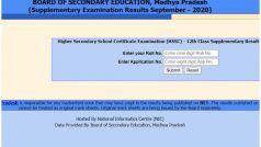 MPBSE Class 12 Supplementary Results 2020 Declared: मध्य प्रदेश बोर्ड ने जारी किया सप्लीमेंट्री परीक्षा का रिजल्ट, ऐसे करें चेक
