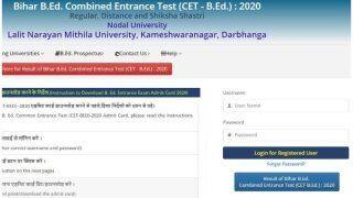 Bihar BEd CET Result 2020 Declared: बिहार बीएड सीईटी का रिजल्ट हुआ घोषित, इस Direct Link से करें चेक
