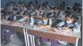 school reopen in up date 2021: योगी आदित्यनाथ ने दिया निर्देश, जानिए कब खुलेंगे 6-12 तक के स्कूल