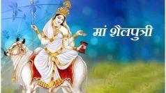 Chaitra Navratri 1st Day Maa Shailputri Puja: चैत्र नवरात्रि के पहले दिन होगी मां शैलपुत्री की पूजा, जानें पूजन विधि, देवी के मंत्र