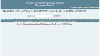 CGBSE 10th, 12th Revaluation Results 2020 Declared: छत्तीसगढ़ बोर्ड ने जारी किया पुर्नमूल्यांकन का रिजल्ट, ऐसे करें चेक