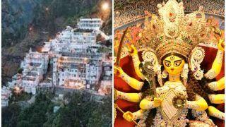 Shardiya Navratri 2020: इस नवरात्रि त्योहार को बनाएं और भी खास, भारत के इन प्रसिद्ध मंदिरों में करें मां दुर्गा के दर्शन