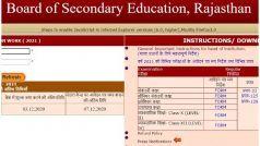 Rajasthan Board Class 10th,12th Exam 2021: राजस्थान बोर्ड 10वीं, 12वीं परीक्षा के लिए रजिस्ट्रेशन प्रक्रिया शुरू, ऐसे करें अप्लाई