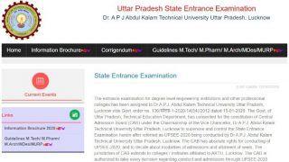 UPSEE Result 2020 Declared: AKTU आज जारी करेगा UPSEE 2020 का रिजल्ट, इस Direct Link के जरिए करें चेक