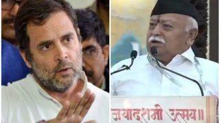 RSS प्रमुख के चीन को लेकर दिये बयान पर आया राहुल गांधी का रिएक्शन, कहा- 'भागवत सच जानते हैं लेकिन...'