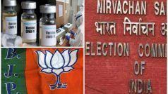 Bihar Polls: BJP का मुफ्त कोरोना टीका देने का वादा क्या आचार संहिता का उल्लंघन? जानिये चुनाव आयोग ने क्या कहा...