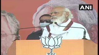 बिहार: दरभंगा में बोले पीएम मोदी-जो राम मंदिर की तारीख पूछते थे, वो भी मजबूरी में बजा रहे ताली