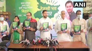 Bihar Polls 2020: तेजस्वी ने जारी किया RJD का घोषणा पत्र, 'नौकरी, बेरोजगारी भत्ता और कर्जमाफी' समेत किये ये वादे...
