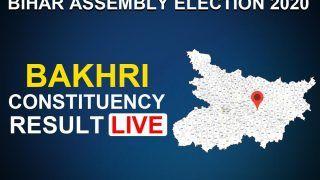 Bakhri Assembly Constituency Result 2020 LIVE Updates: CPI's Suryakant Paswan Defeats BJP's Ramshankar Paswan To Win Seat