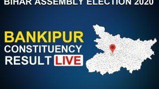 Bankipur Constituency Result: BJP's Nitin Nabin Defeats Congress' Luv Sinha