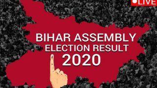 Bihar Chunav Parinam 2020: रुझानों पर JDU ने जताया विश्वास, पार्टी बोली- नीतीश कुमार के नेतृत्व में फिर बनेगी सरकार