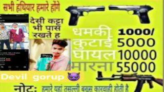 धमकी, कुटाई और मर्डर कराने का विज्ञापन किया जारी, गुंडई की रेट लिस्ट Viral, देख लोग हैरान...