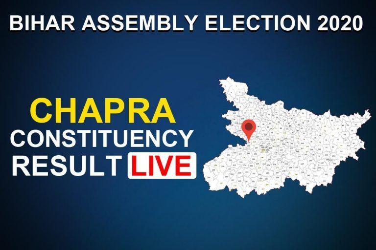 Chapra Constituency Result: BJP Candidate Dr CN Gupta Defeats RJD's Randhir Kumar For Second Term
