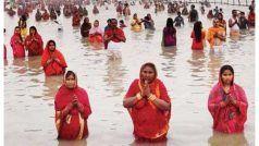 Chaiti Chhath 2021: नहाय-खाय के साथ चैती छठ शुरू, खरना तिथि, इस दिन दिया जाएगा अर्घ्य