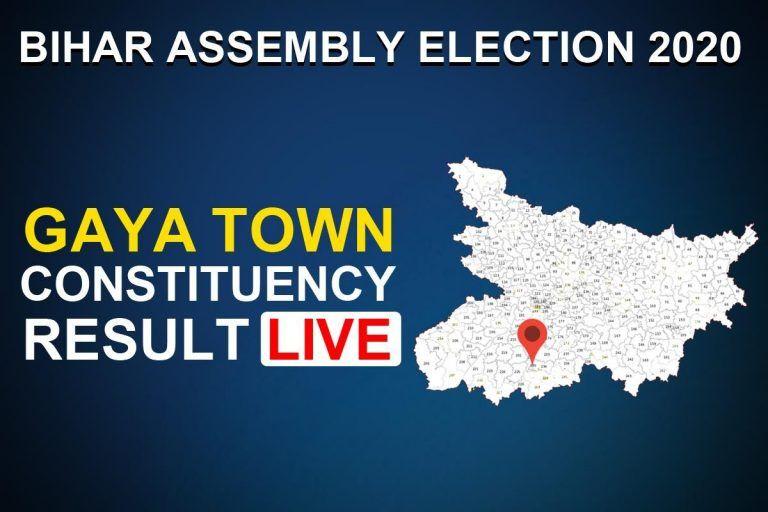 Gaya Town Constituency Result: BJP's Prem Kumar Defeats Congress Candidate Akhauri Onkar Nath