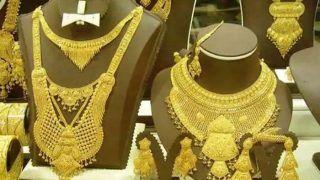 Aaj ka Sone ka Bhav 27 November 2020: सोना खरीदने में न करें जल्दबाजी, अभी और कम हो सकते हैं दाम, जानें आज का भाव