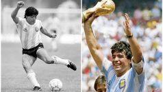 फुटबॉल के मैदान में 'हाथ से गोल' करने के बाद 'सदी का महानतम गोल' दागने वाले डिएगो मैराडोना, जिन्हें जादुई मानने लगी थी दुनिया