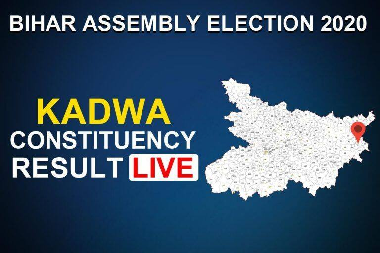 Kadwa Constituency Result LIVE: Suraj Prakash Roy of JDU Takes Lead