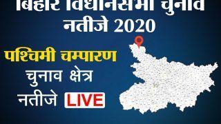 Paschim Champaran Chunav Result 2020 live: पश्चिम चंपारण में हैं विधानसभा की 9 सीटें, यहां जानिए हर क्षेत्र का अपडेट