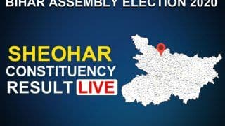 Sheohar Constituency Election Result: RJD's Chetan Anand Singh Wins The Seat