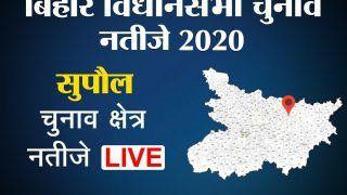 Bihar Supaul Vidhan Sabha Election Result 2020 live: सुपौल के सभी 5 सीटों के रूझान में देखिए कौन, किससे और कितने वोटों से हैं आगे