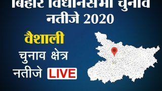Bihar Vidhan Sabha Election Result 2020 live: यहां जानिए Vaishali जिले की सभी 8 सीटों के नतीजे, कौन किस सीट पर जीता