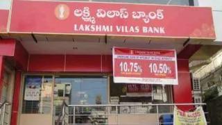 Lakshmi Vilas Bank Put Under Moratorium, Withdrawal Limited to Rs25000