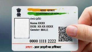 Aadhaar PVC Card: जानिए-UIDAI ने एक ही मोबाइल नंबर से पूरे परिवार के लिए क्यों शुरू की आधार कार्ड ऑर्डर करने की ऑनलाइन सुविधा